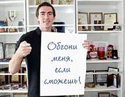 Наш новый лот –<br/> встреча с атлетом<br/> Сергеем Шубенковым
