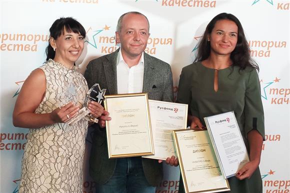 Русфонд вручил награды лучшим командам «Инвитро» впроекте Национальный РДКМ