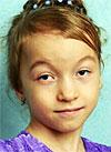 Катя Новинская, 6 лет, врожденная левосторонняя косолапость, рецидив, требуется лечение. 151900 руб.