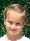 Яна Петренко, расщелина нёба и альвеолярного отростка, недоразвитие верхней челюсти, требуется ортодонтическое и логопедическое лечение, 365927 руб.